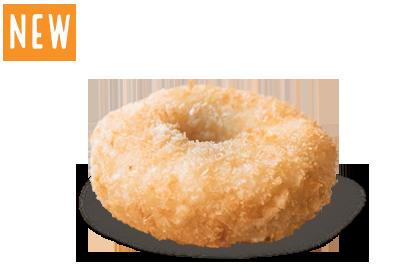 crunchy-donut